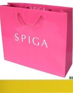 paperbag_mangmo_Spiga