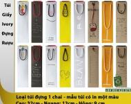 wine-gift-bags1